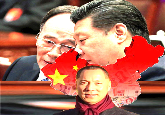 Guo Wengui - Everything is just Beginning - To 140000 Friends